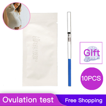 10Pcs / family private early LH female Ovulation test card fast adult products more than 99% accuracy rate free shipping