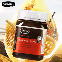 NewZealand Comvita Manuka Honey UMF10+500g for Digestive Immune Health Respiratory System Cough Sooth Coughs Sore Throat