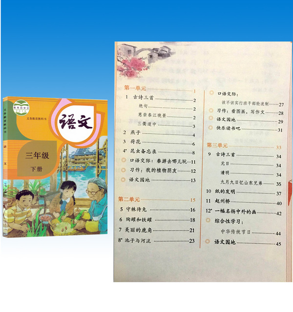 6 Books Chinese Primary Textbook For Student Chinese Math School Teaching Materials Grade 1 To Grade 3 4