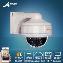 Onvif H.264 1/2. 5 Sensor CMOS 25fps 30IR de 2.0 Megapíxeles 1080 P Full HD Al Aire Libre a prueba de Vandalismo Cúpula de seguridad CCTV Cámara de Red IP