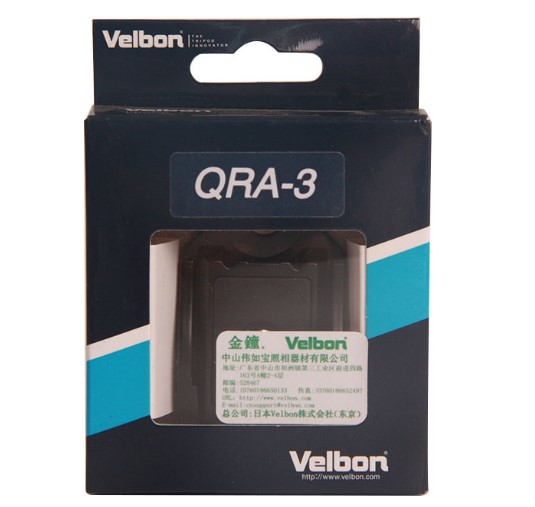 velbon QRA-3 DiDigital Single Lens Reflex tripod series fast Quick Release Adapter