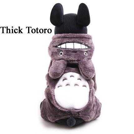 Цвет: толстая одежда Тоторо