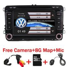 """7 """"Pantalla Táctil 2 Din VW Sistema de navegación DVD Para Seat Polo Bora Golf Jetta Tiguan Skoda Leon 3G GPS Bluetooth de Radio Libre mapa"""