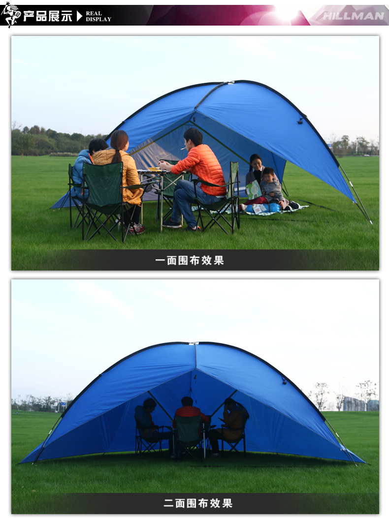 China hillman tent Suppliers