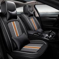 Новый Автокресло Обложка Авто protector коврик для volkswagen vw jetta Сантана volante caddy touareg mg6 mg3 MG7 MG5 автомобиля аксессуары