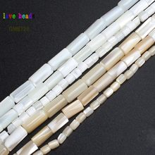 Natural Color Cylindrical Shape Trochus Top Shell Stone Beads For Jewelry Making DIY Bracelet Necklace 3.5*3.5/4*8/5*10mm 15''(China)
