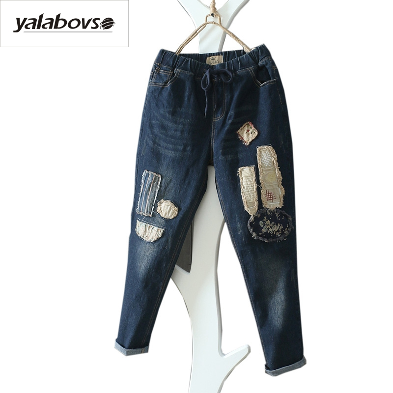 Yalabovso 2017 Autumn Vintage Loose Denim Cotton Trousers Hip Hop Harem Pants for woman Cool Elastic waist Jeans A74-15911 Z20 loose stretch harem jeans with elastic waist woman elasticity harem jeans trousers for women pants large size