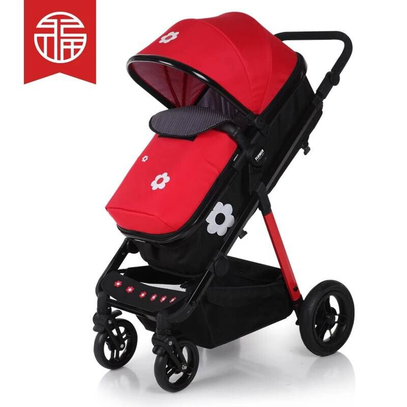 Baby Stroller high landscape song baby car baby cart children can sit and lie four wheel folding portable baby stroller high landscape can sit and lie trolley high quality folding baby cart children s pram