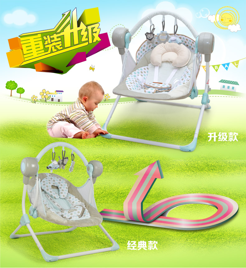 Brand cradle electric baby swing music rocking chair automatic cradle baby sleeping basket golden frame 2017 new limited brand cradle electric baby swing music rocking chair automatic sleeping basket golden frame 8gb bluetooth usb