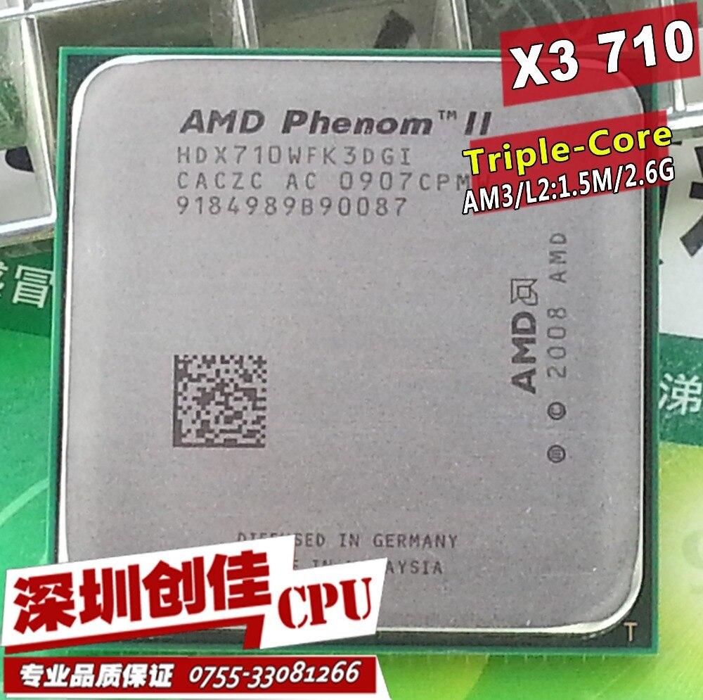 Процессор для ПК amd