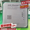 Free shipping AMD Phenom II X3 710 2.6GHz Socket AM3 938-pin Processor 95W Triple-Core 1.5M Desktop CPU scrattered pieces