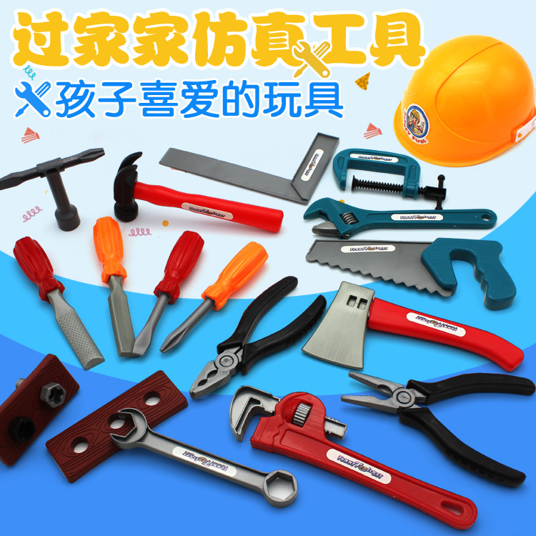 Play House Toy Boy Repair Disassembly Tool Children's Variety Of Tools Simulation DIY Toy