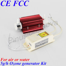 Compare Prices on Medical Ozone Generator- Online Shopping ...