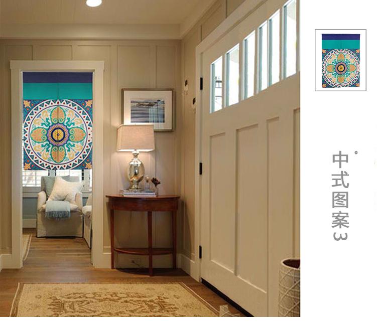 patrn chino disco circular figura espesar noren puerta cortina de japn ttem decoracin cortina puerta cortinas