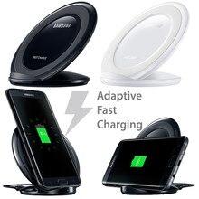 100% Оригинальные Беспроводное зарядное устройство Samsung стенты QI беспроводной Быстрая зарядка стенд для Galaxy S6 S6 + S7 S7 край S8 S8 плюс EP-NG930