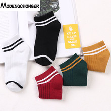 1Pairs Breathable Women Sock Summer Three-dimensional Shallow Mouth Female Cotton Invisible Japanese and Korean Style Boat Socks