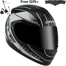 Motorcycle Helmet Headset Bluetooth Motorbike Handsfree Headphone for Music GPS Car styling phone call