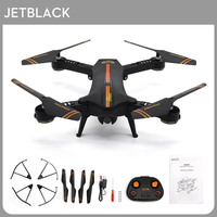 Jetblack Selfie Foldable Drone Quadcopter Helicopter Frame Compact Smart FPV Drones With HD Camera Portable Photography