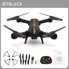 Jetblack Selfie Foldable Drone Quadcopter Helicopter Frame Compact Smart FPV Drones with Camera Fold Portable Photography Video(China)