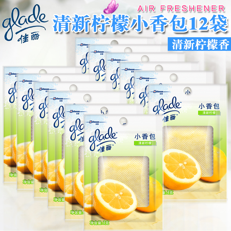 Beau 12 Bags Beauty Small Sachet Lemon Fragrance Wardrobe Closet Fresheners,  Laundry Bags Fragrance Air Freshener Fragrance In Hair Sprays From Beauty U0026  Health ...