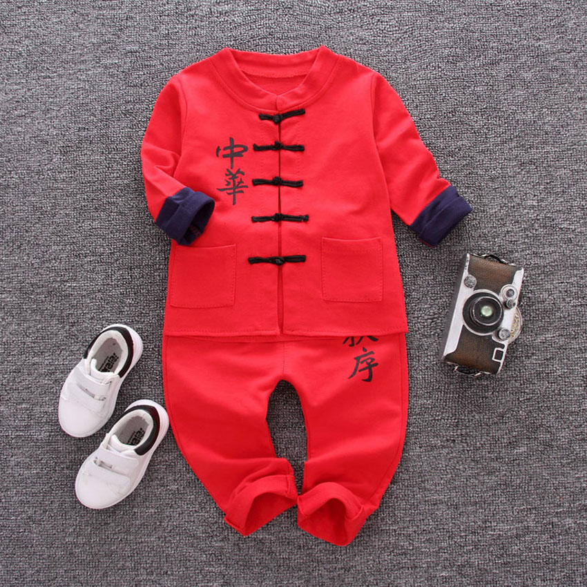 Kids Clothing Set Baby Boys Clothes Traditional Chinese Costumes Tang Suit Style 2PCS Tops+pants Children Clothes for Girls