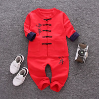 Kids Clothing Set Baby Boys Clothes Traditional Chinese Costumes Tang Suit Style 2PCS Tops Pants Children