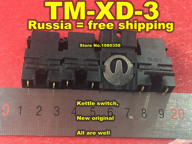 Freight free 1PCS Kettle electric kettle thermostat switch TM-XD-3 100-240V 13A T125 цена и фото