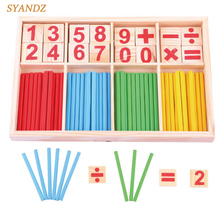 Baby Toys Counting Sticks Education Wooden Toys Building Intelligence Blocks Montessori Mathematical Wooden Box Child Gift