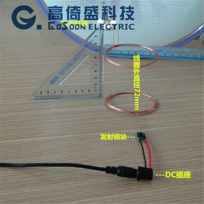 Магнитная левитации DC междугородние Беспроводной Питание модуль (диаметр 72 мм)