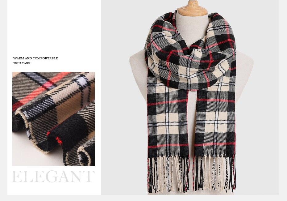 [VIANOSI] клетчатый зимний шарф женский тёплый платок одноцветные шарфы модные шарфы на каждый день кашемировые шарфы