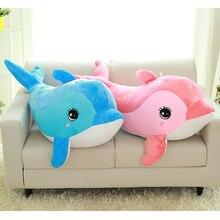 Детские дельфины плюшевые игрушки детские кухонные принадлежности подушка кукла DSL1010
