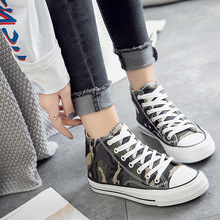 2019 Spring Camouflage Canvas Shoes Womens Casual Wild Fashion Trend College Flat Bottom Women