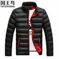 2017 New winter jacket Men Warm Thicken Jacket Stripe ultra light Coat Slim Fashion Parka Casual Winter Men's Clothing M-4XL