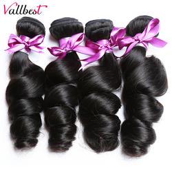 Vallbest бразильские Свободные волны пучки натуральный черный 1B волос Weave Расширения 100% натуральные волосы Связки Волосы remy 1/3/4 шт./лот