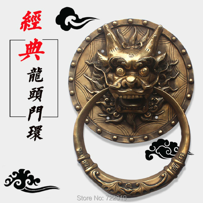 style decoration ring Longmen copper fittings Home Furnishing accessories leading handle buckle Longmen copper knocker amish style – clothing home furnishing toys dolls