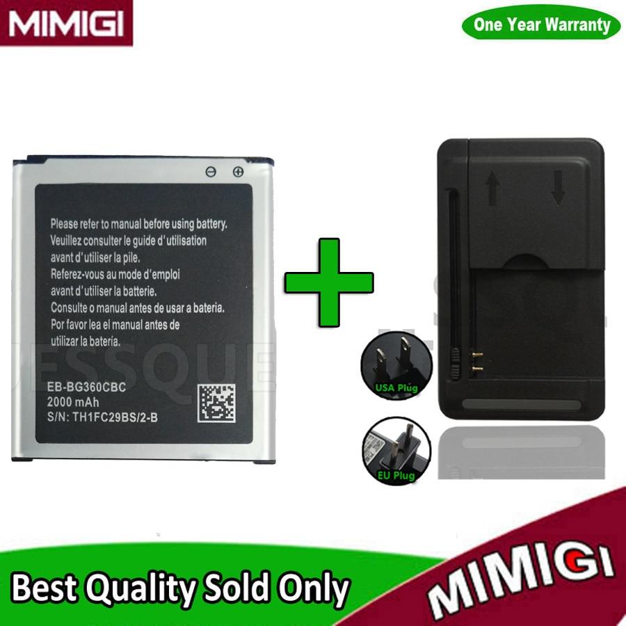 1 Set = 1 PC JESSQUE 2000 mAh Batterie Pour Galaxy Base Premier G360 G3606 G3608 G3609 AKKU ACCU Pour Samsung SM-G360BT + 1 PC Chargeur