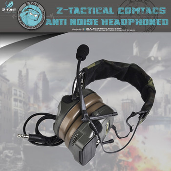 Element Z Tactical  Z054 Headset Airsoft Combat Comtac I Military Noise Reduction Headphone With Peltor цена 2017