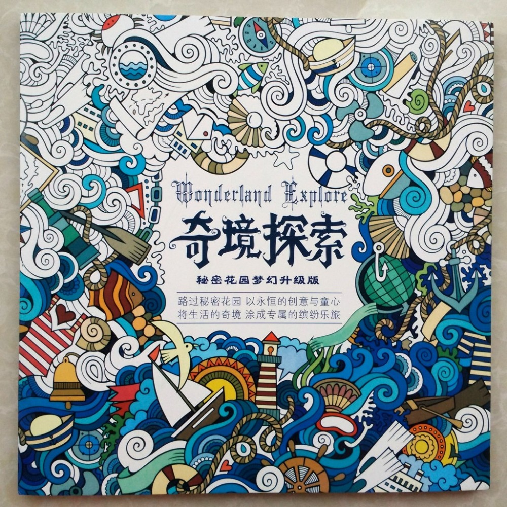 aliexpress com buy 96 pages coloring book wonderland explore