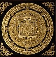 Paramadibuddha Mandala Black golden Thangka 90 cm *90 cm, Mandala, pure hand painted by Nepal Lama