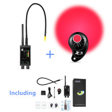 Strong Magnet Sleeping GPS Tracker Finder+ 1MHz 12GHz Wireless Spy Signal Detectors RF Bug Detector Hidden Lens Infrare Scanner