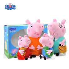 4 unids/set Peppa Pig George relleno de felpa suave juguete de felpa con llavero colgante amigo muñecas juguete para Cumpleaños de Niños regalo
