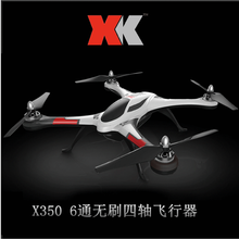 Free Shipping XK X350 RC Drone With Brushless Motor 3D 6G Mode 4CH 6Axis Stunt FUTABA S-FHSS Long Range RC Helicopter RTF
