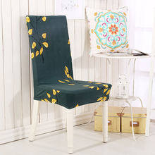 Chair Protection Spandex Chair Cover Furniture Renew Office Kitchen Dinning  Slipcover Computer Playing Seat Cover Restaurant