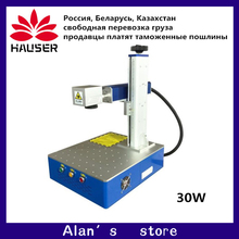 30w integrado máquina da marcação do laser da fibra máquina da marcação do metal máquina de aço inoxidável do gravador do laser