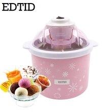 EDTID электрическая мини-машина для мороженого 1.5L Бытовая Автоматическая DIY мягкая замороженная фруктовая десертная мороженое для приготовления молочного коктейля с морозильной камерой EU
