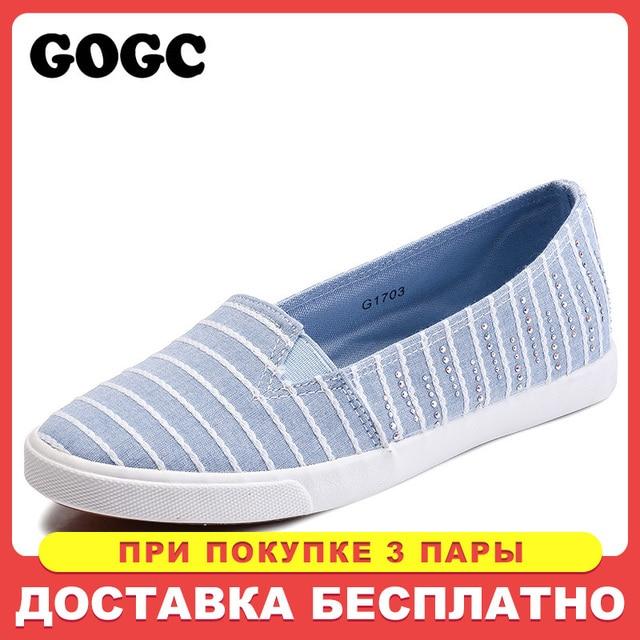 GOGC 2019 Canvas Shoes Fashion Slipony Women Footwear Female Comfortable Crystal Women Shoes Casual Shoes Sneakers Women G1703