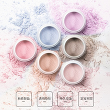 Pudaier Mushroom Head Loose Powder Soft Color No Trace Makeup Control Oil Brighten Skin Invisible Pore