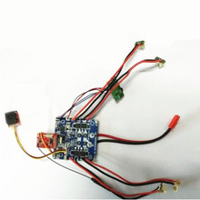 Bayang X16 GPS Receiver Board Spare parts And X21 Dual GPS Board For Rc Drone Quadcopter