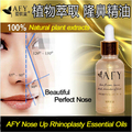 AFY Nose Up Heighten Rhinoplasty Essential Oil Nasal Bone Remodeling Pure Natural Nose Care Thin Smaller Nose Oil