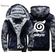 Naruto Uzumaki Hoodie Men Anime Hooded Sweatshirt Coat 2018 Winter Warm Fleece Thick Zipper Mens Harajuku Cool Camouflage Jacket